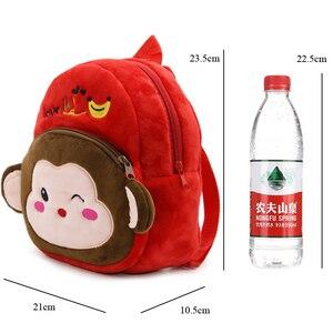 Soft Plush Baby Backpack Cute Bag Sac Mini Monkey Bolsa Mochila Sac Enfant Fille Duffy Bimba Bag Mochila Kawaii Sac Fille Bag