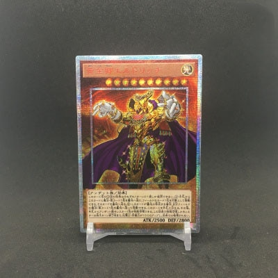 Yu-Gi-Oh DIY Special Production Red Broken 20SER Red Broken Eldlich the Golden Lord Full Picture
