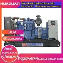 Moteur de haute qualité de générateur de puissance de disel électrique de 150kw yuchai