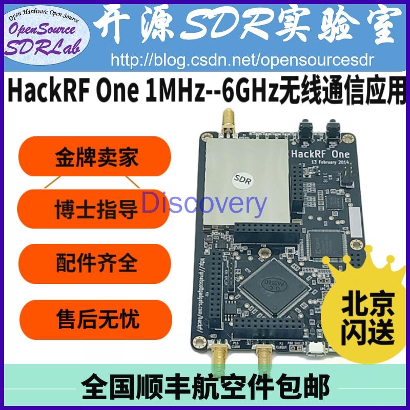 منتج أمريكي أصلي هاكرف واحد (1 ميجاهرتز-6 جيجاهرتز) برنامج مفتوح المصدر منصة راديو إصدار 2018 البرامج الثابتة