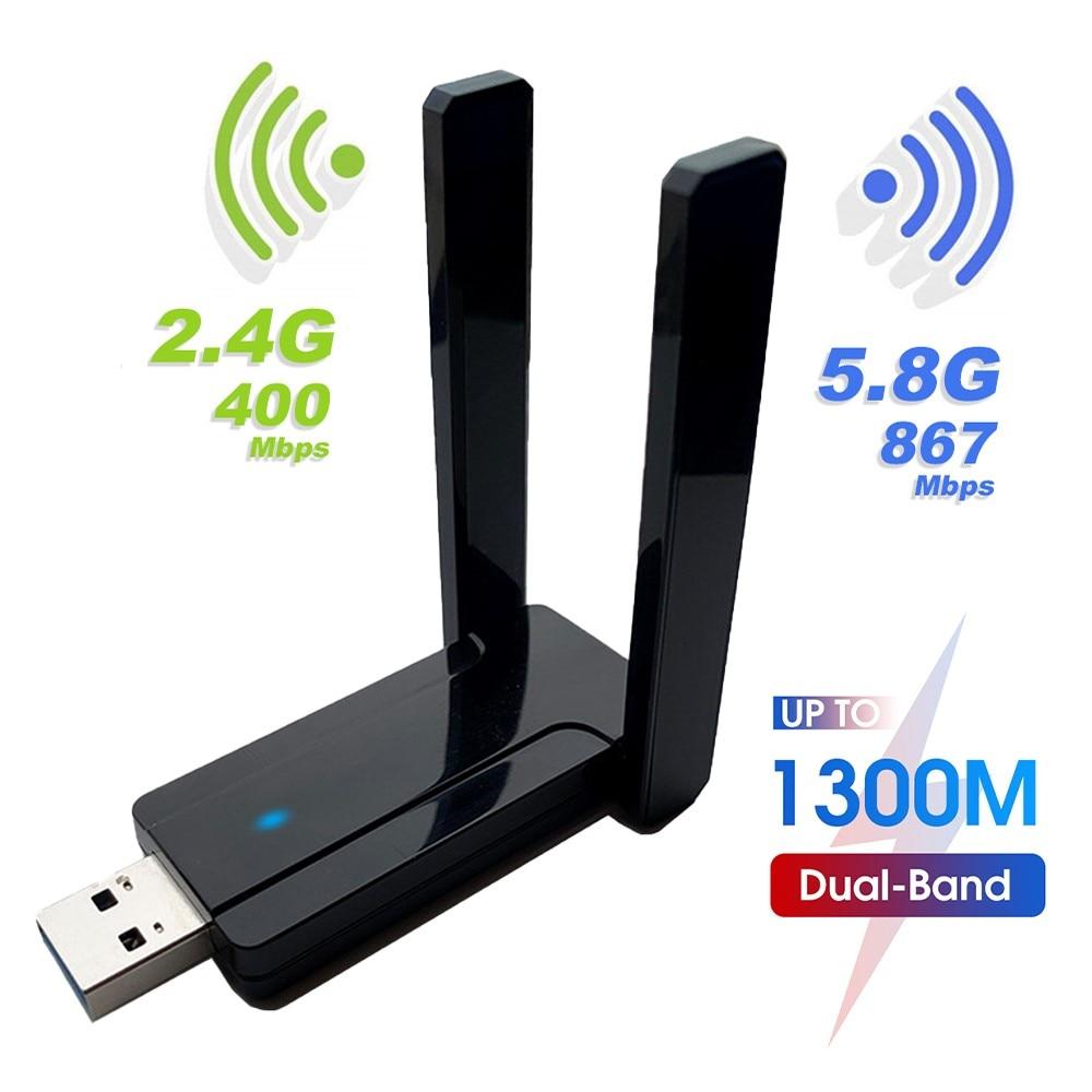 Вай-Фай адаптер 1300 Мбит/с 2,4G Wi-Fi 5 ГГц двухдиапазонный Wi-Fi USB3.0 с компакт-диск с драйверами-1200 м Сетевая карта Беспроводной usb-ключ антенны