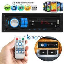 Auto Radio Stereo Audio MP3 Player 12V In-dash Einzelnen 1 Din FM Empfänger Aux Empfänger USB Fernbedienung control Autoradio
