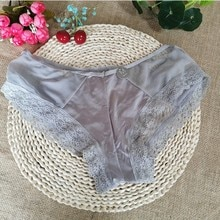Gray  luxury lace underpants women's hot transparent bottom see-through women's low-waisted briefs