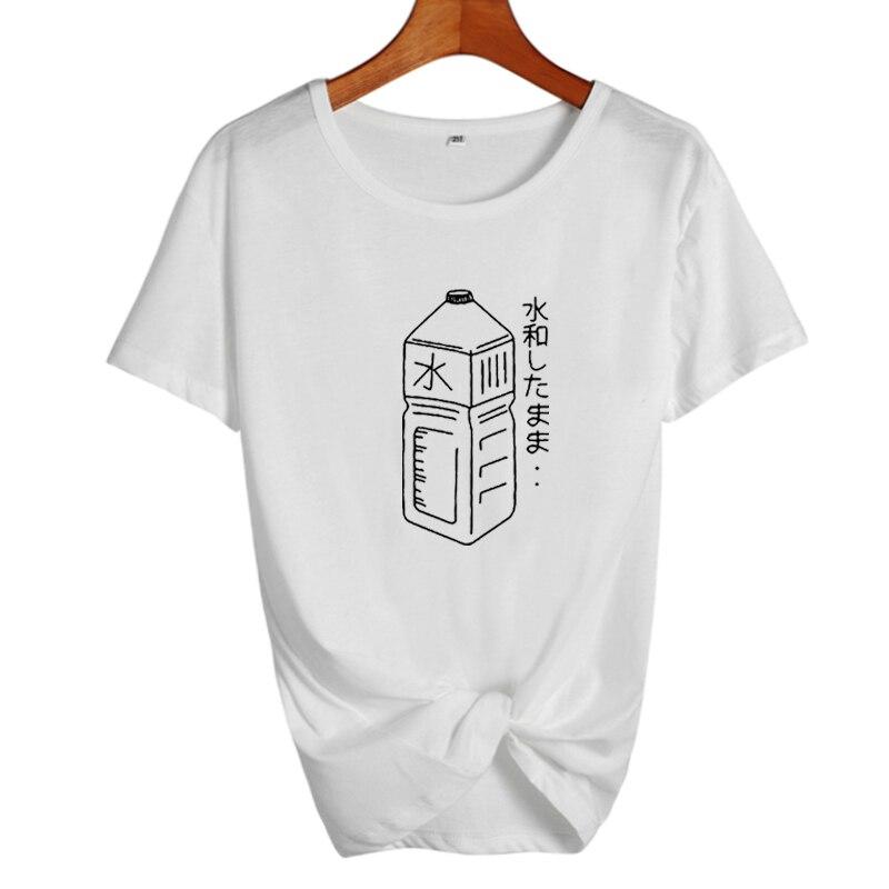 Camiseta Tumblr para mujer, ropa de verano, camiseta estampada, camiseta con gráfico de botella de agua Harajuku japonés, Camiseta de algodón blanco negro