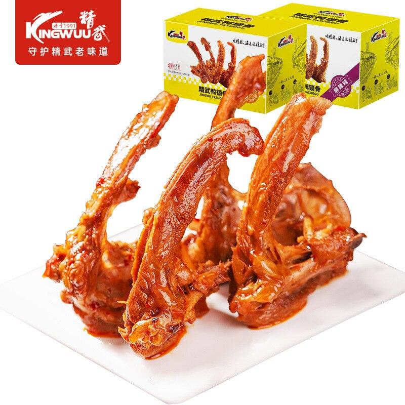 Jingwu утка ключица 400 г/коробка острые сладкие и пряные тушеные закуски еда закуска утка мясо приготовленные пищи закуски красный