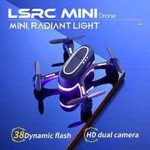 Новый цветной мини-Дрон LSRC с радугой 480P 720P HD Двойная камера WIFI FPV высота поддерживает возврат одной кнопки Квадрокоптер Marquee RC UAV