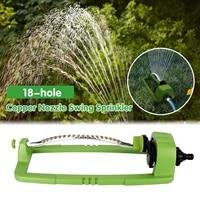 watering sprinkler adjustable 18 hole copper nozzle sprayer automatic swing type sprinkler garden lawn watering irrigation tool