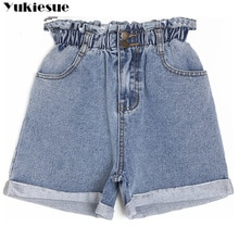 2020 Summer High Waist Denim Shorts Women Casual Loose Ladies Fashion Roll Up Hem Elastic Waist Pock