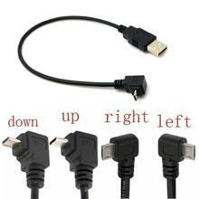 1 шт. 27 см правый угол USB 2,0 папа до 90 градусов левый угол микро USB 5 Pin Мужской кабель Шнур адаптер Коннектор конвертер