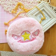 Carte Captor sac marin lune sac à bandoulière Anime portefeuille étoile personnel belle sac à bandoulière Cosplay noël adulte Anime cadeau