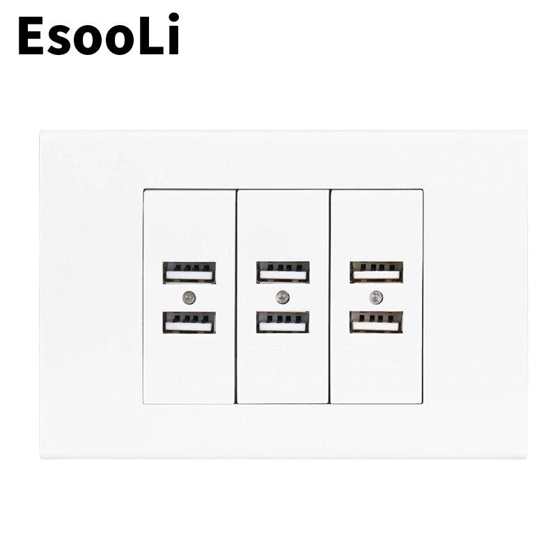 EsooLi US / AU ستاندرد جدار مقبس USB 6 شاحن يو اس بي ميناء للجوال مع مؤشر 118 مللي متر * 80 مللي متر لوح بلاستيكي أبيض