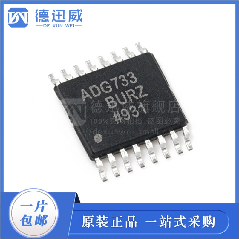 شحن مجاني ADG733BRU ADG733BRUZ TSSOP-16 10 قطعة