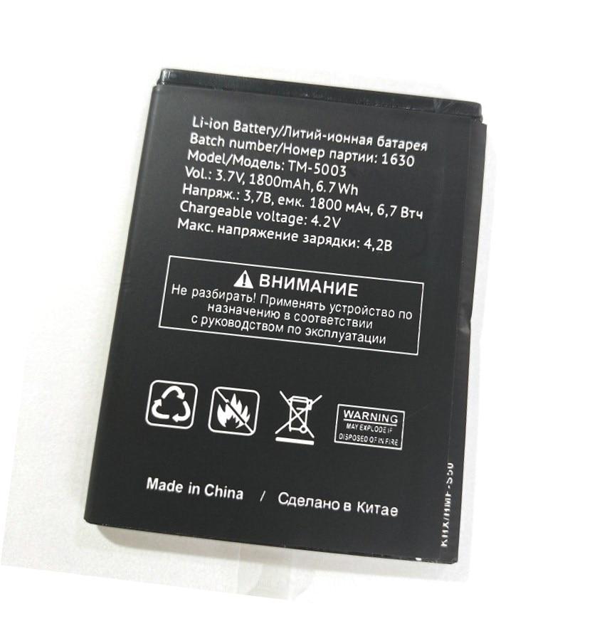 Westrock 1800mAh TM-5003 pil TeXet TM-5003 cep telefonu