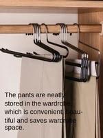 bold metal anti slip trousers rack plastic dipping trousers hanger anti slip trousers rack creative trousers hanger 5 pieces