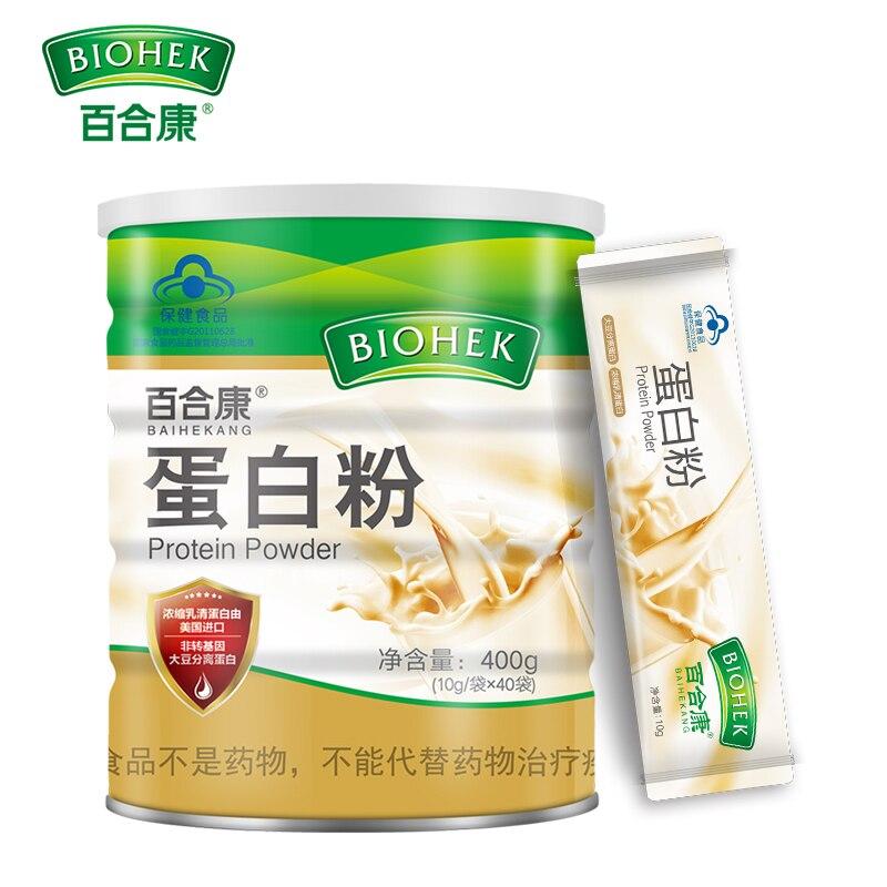 Proteína en polvo aislar suero de soja planta de ganancia muscular en polvo para mujeres embarazadas niños mejorar la inmunidad suplemento de nutrientes