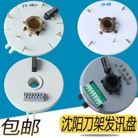 electric turret tturning center cnc lathe machine jx 4w 4bw 4 4b transmission disc encoder accessories sensor