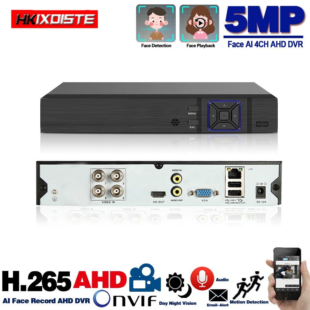 4 قناة 5MP 6 في 1 DVR مسجل فيديو ل كاميرا AHD التناظرية كاميرا IP كاميرا P2P NVR ل نظام الدائرة التلفزيونية المغلقة DVR 8CH H.265 1080P 4ch