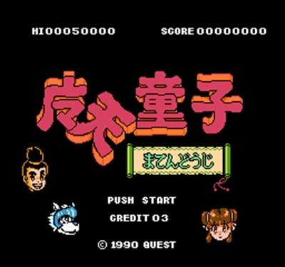 Tarjeta de juego de 60 pines Matendouji, personalizada para 8 Bit, 60 Pines, jugador de juego