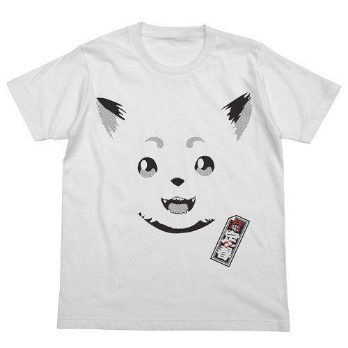 ¡Novedad de 2019! Camiseta blanca con cara de Sadaharu Renovation de Gintama para hombre talla M camiseta de Anime japonesa