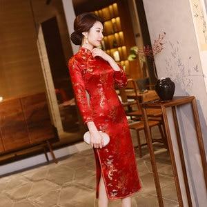 S2CITYLIFE Long Dress Cheongsam Retro Slim Chinese Slim Cheongsam