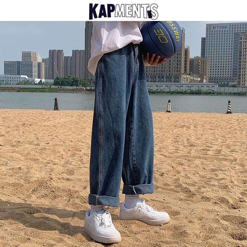 KAPMENTS الرجال اليابانية الشارع الشهير فضفاض الجينز 2021 رجل الكورية موضة Harajuku سراويل جينز رجل خمر واسعة الساق ركض الجينز