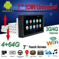 universal 7%e2%80%9d car multimedia player 1din android 9 1 dvd player gps mp5 radio with updown adjustable screen bt obd2 wifi4g