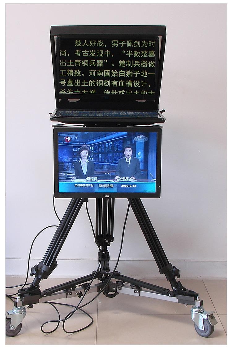 YISHI-جهاز تحكم عن بعد محمول قابل للطي مقاس 22 بوصة ، عرض حديث لجلسة من الفئة الصغيرة مع شاشة عرض مزدوجة