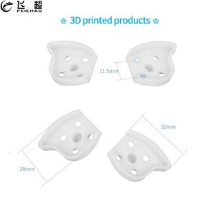 4pcs/set FEICAHO 3D Printed TPU Motor Protector Seat/ Arm Guard Mount for iFlight SL5 V2 FPV Racing Drone Frame Accessory Parts