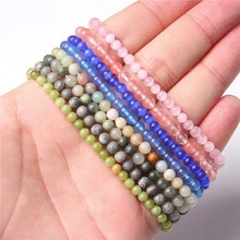 Frauen Männer 4mm Mini Samen Perlen Armband Natürliche Healing Kristall Stein Runde Perlen Armband Freundschaft Energie Armbänder Schmuck