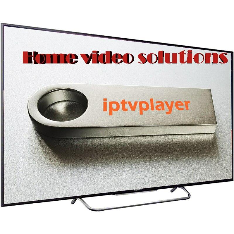 جهاز فك تشفير التلفزيون المنزلي ، حل فيديو جديد بسعة 2 جيجابايت مع mitvpro 12 مترًا ، مشغل وسائط بث iptvplayer ، neotvpro ، enigm2 fire tv stick ، Android