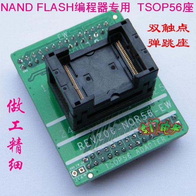 TSOP56 asiento de encendido ni FLAHS programador conversión asiento de prueba