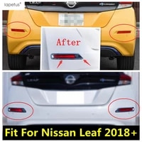 lapetus accessories for nissan leaf 2018 2020 abs chrome rear fog lights lamps tail foglight frame cover trim exterior kit