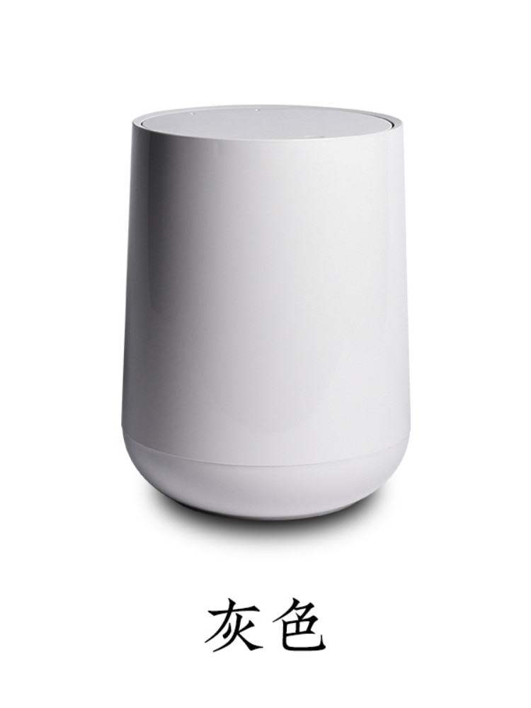 Household Plastic Trash Can Bathroom Paper Basket Trash Can With Lid Kitchen Self Sealing Cubo Basura Small Trash Can BS5LJT enlarge