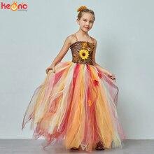 Осеннее платье-пачка с подсолнухами для девочек; Осенняя детская Свадебная деревенская пачка; бальное платье; карнавальный костюм с цветам...