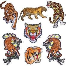 DIY potężny potężny haft tygrysa odzież łatka do dekoracji jeansowa spódniczka duży rozmiar 13.5 cala