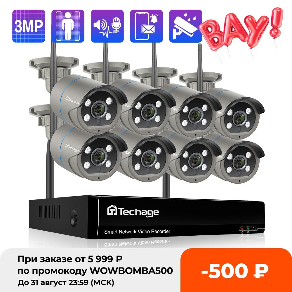 Techage Wireless Security Camera System 8CH 3MP WiFi IP Camera CCTV Video Surveillance Camera Kit Two-Way Audio Human Detection