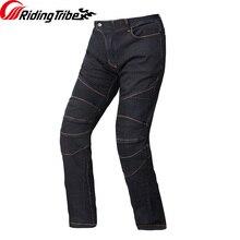 Мотоциклетные мужские джинсы Riding Tribe, защитная Экипировка, дышащие гоночные брюки, прямые штаны для мотокросса HP 11