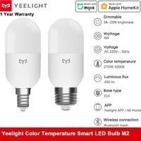Yeelight     ampoule LED intelligente M2 E14 E27  Bluetooth  maille  temperature de couleur reglable  Mijia APP Apple HomeKit