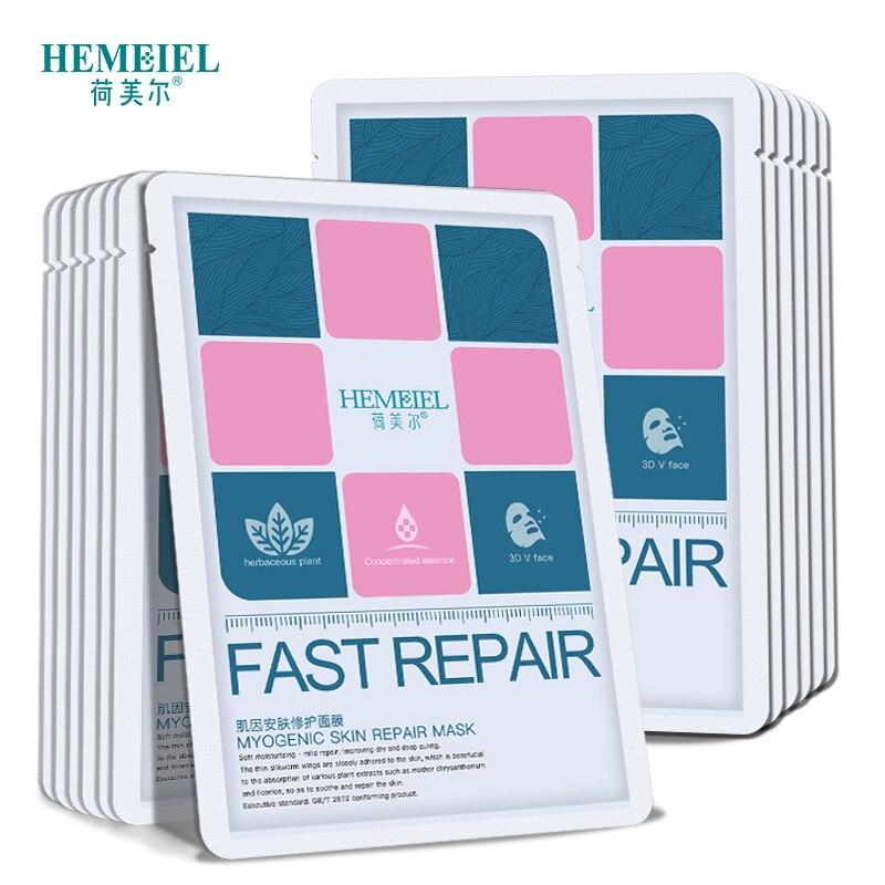 Hemeiel reparação rápida máscara anti acne cuidados com a pele máscara hidratante rosto branqueamento rugas remover anti envelhecimento máscara de tratamento coreano