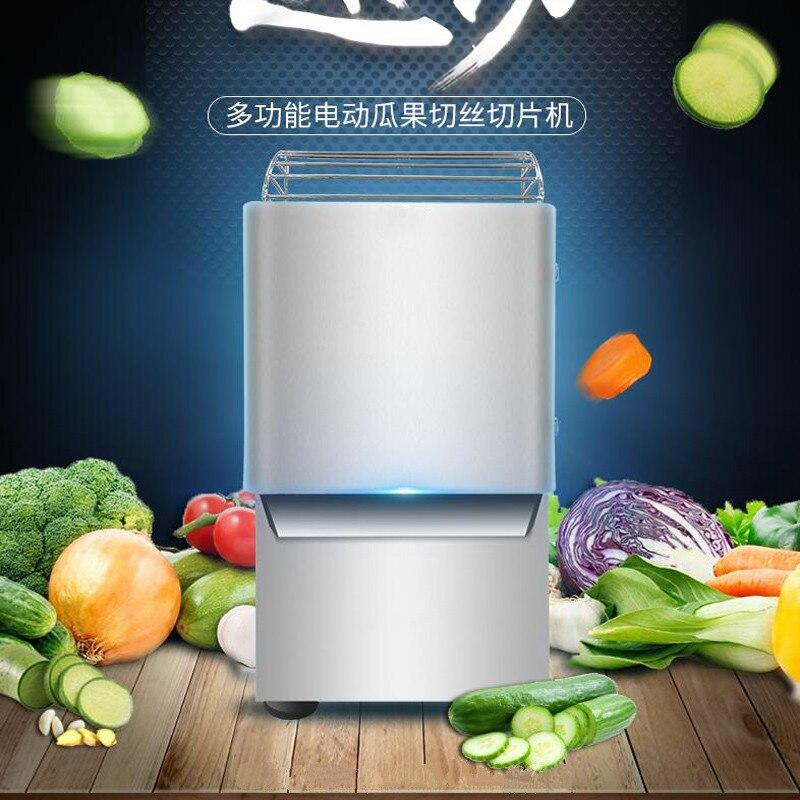 Máquina cortadora de verduras eléctrica automática trituradora comercial