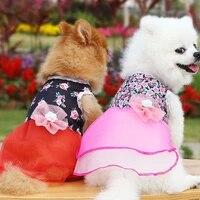floral pet dog dress tulle sleeveless pet clothing for dog dresses yellowredrose shirt skirt with big flower for princess girl