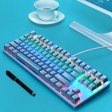 Mode clavier mécanique ergonomique 87 touches coloré rétro-éclairé pour PC bureau à domicile Anti image fantôme Plug And Play USB filaire Gaming