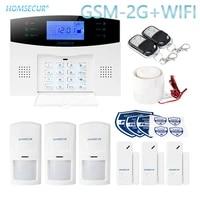 HOMSECUR sans fil WIFI GSM-2G SMS autocadran maison systeme dalarme   interphone SOS