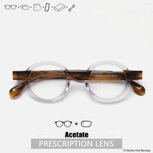 japan handmade Designer Prescription Glasses Men Progressive Glasses Multifocal Acetate Optical Clea