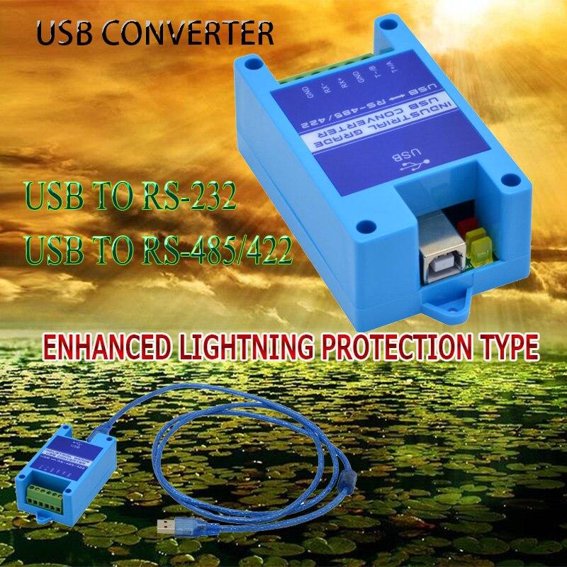 USB إلى 232 485 422 الصناعية المسلسل ميناء محول 2 ميناء RS485 إلى USB البرق حماية win7 / 8 / 10 JPX-6015