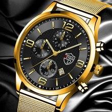 Fashion Mens Watches Luxury Stainless Steel Mesh Belt Quartz Wrist Watch Men Business Casual Leather
