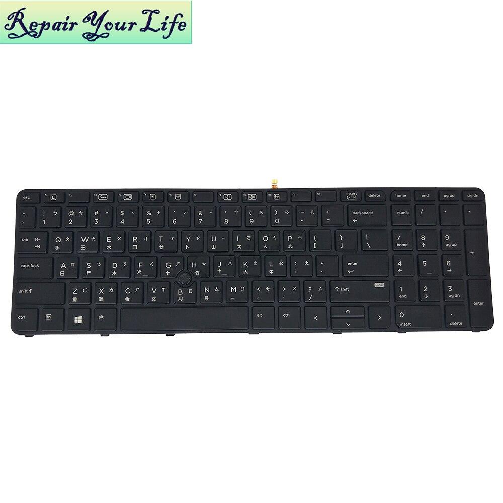 لوحات المفاتيح الخلفية ل HP ProBook 650 655 G2 G3 450 455 470 G3 G4 CH الصين TR تركيا المملكة المتحدة الإنجليزية تخطيط أسود بيع مؤشر الإطار