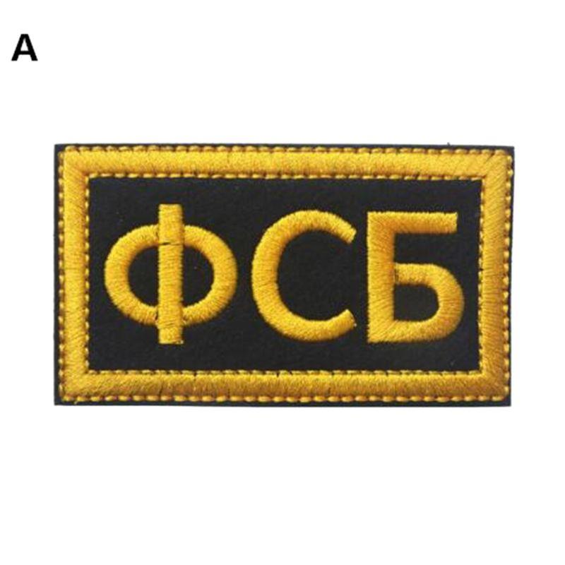 KGB ruso Fusibo FSB 3D insignias militar táctica moral bordado parches Y1QE