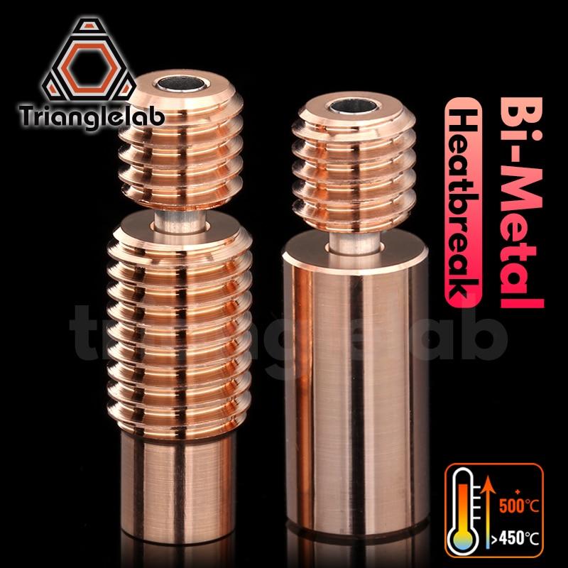 Trianglelab Bi-Metal Heatbreak Bimetal тепловой break для E3D V6 HOTEND нагревательный блок для Prusa i3 MK3 Break 1,75 мм Гладкая нить