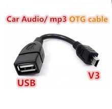 Тест перед отправкой USB Женский к Мини USB B Мужской кабель адаптер 5P OTG V3 порт кабель для передачи данных для автомобиля аудио планшет для MP3 MP4